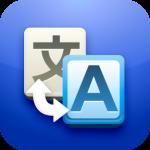 Google-Translate-e1297210820981